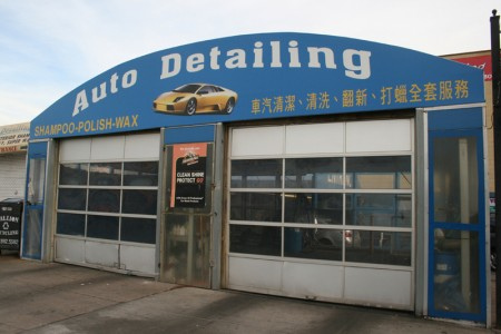 Best Car Wash 清洗爱车首选地